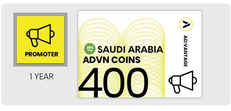 SAUDI ARABIA & MIDDLE EAST: Gift Card - 400 ADVN