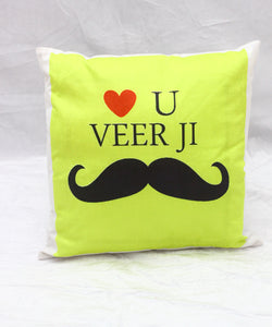 Personalised Basic Cushion