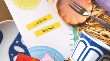 The Teishoku Box & Spring Rabbit Zakka Kit