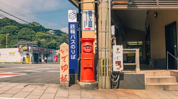 Overnight in Beppu: Japan's Famous Onsen Town!