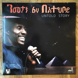 Roots By Nature ‎– Untold Story (Kunta Kinte)