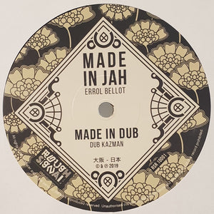 Errol Bellot ‎– Made In Jah