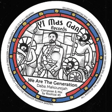 Daba Makourejah ‎– We Are The Generation