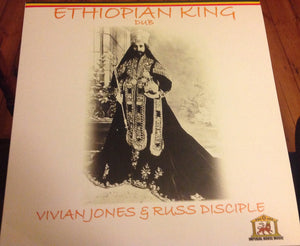 Vivian Jones & Russ Disciple ‎– Ethiopian King Dub
