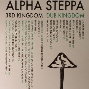 Alpha Steppa ‎– 3rd Kingdom / Dub Kingdom (CD)