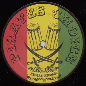 Earl Zero / Bass Lee / Kenny Knotts / Roberto Sanchez ‎– Fire In The City / Love & Glory