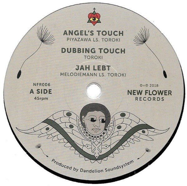 Toroki, Melodiemann, H.I.M, PiyaZawa, Ical Ises ‎– Angel´s Touch / Powers Of Jah