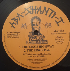 Aba-Shanti-I, The Shanti-Ites ‎– The Kings Highway - I Fear No Evil