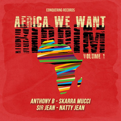 Various ‎– Africa We Want Riddim Volume 1
