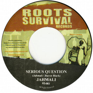 Jahmali / Carmen & Puppa Condor ‎– Serious Question / Fronteras