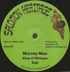 Murray Man / Prince Jamo ‎– King Of Ethiopia / One Blood