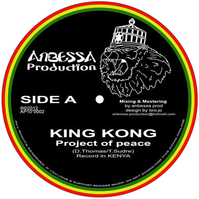King Kong / Kojo Neatness ‎– Project Of Peace / Man A Kill Man