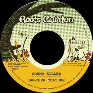 Brother Culture ‎– Sound Killer