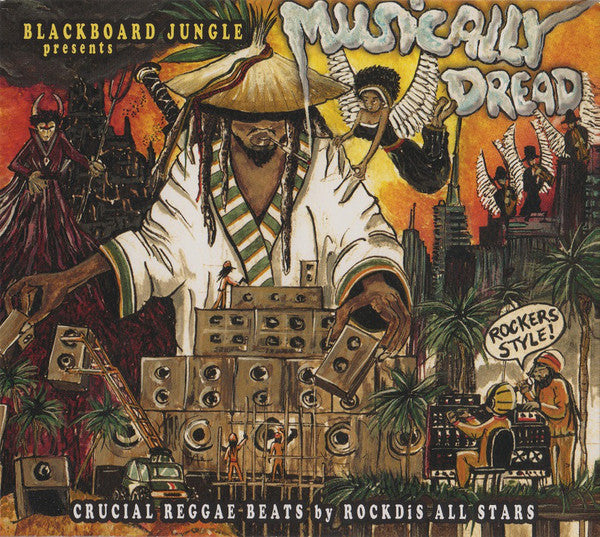 Blackboard Jungle And RockDis ‎– Musically Dread (CD)