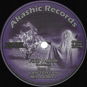 Fikir Amlak / Russ D / King Alpha ‎– I Am That I Am
