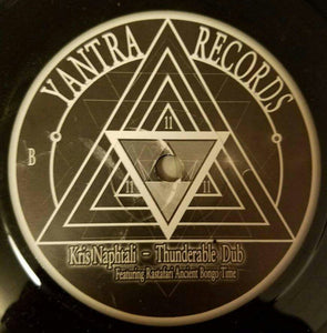 Kris Naphtali Featuring Rastafari Ancient Bongo Time‎ – Great and Thunderable