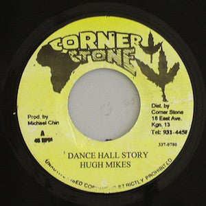 Hugh Mikes - Dance Hall Story