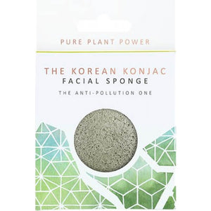 KONJAC Facial Sponge with Tourmaline - STIL Lifestyle