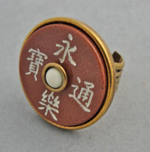Jan Michaels Chinese Lucky Coin Fortune Ring