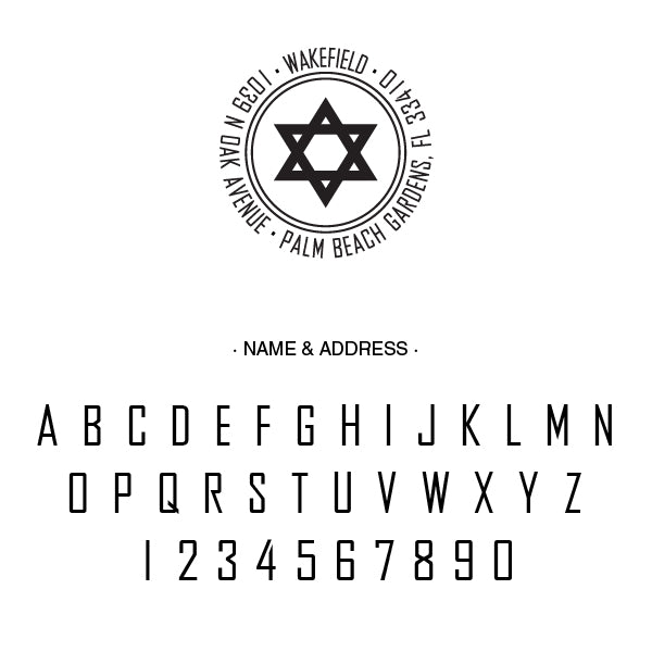 Holiday Star of David Jewish Round Return Address Custom Designer Stamp Alphabet and Font Used