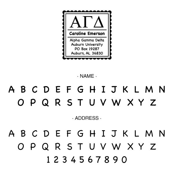 Alpha Gamma Delta Scallop Frame Square Return Address Panhellenic Sorority Chapter Custom Designer Stamp Greek