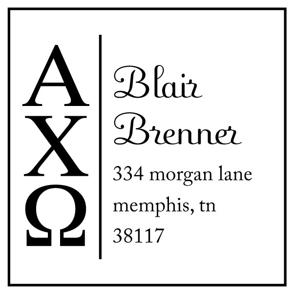 Alpha Chi Omega Square Panhellenic Sorority Name Return Address Custom Designer Stamp
