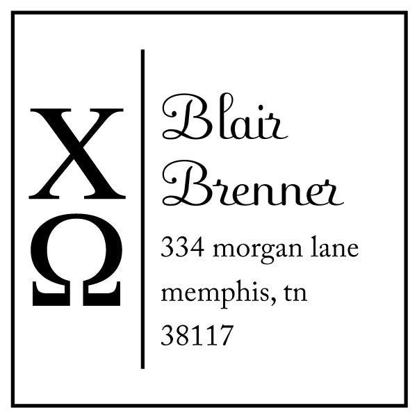 Chi Omega Square Panhellenic Sorority Name Return Address Custom Designer Stamp