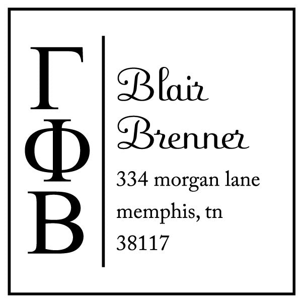 Gamma Phi Beta Square Panhellenic Sorority Name Return Address Custom Designer Stamp