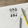 Key Return Address Custom Designer Stamp