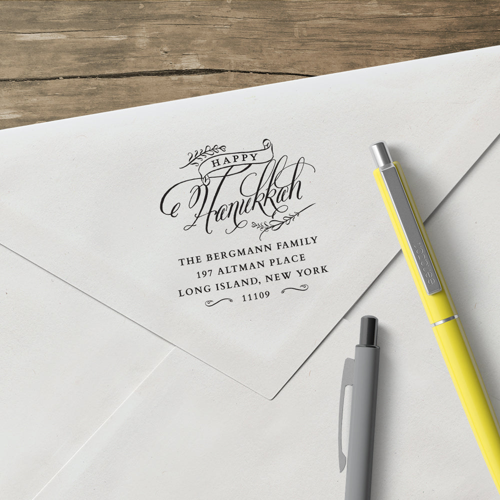 Holiday Happy Hanukkah Family Return Address Custom Designer Stamp