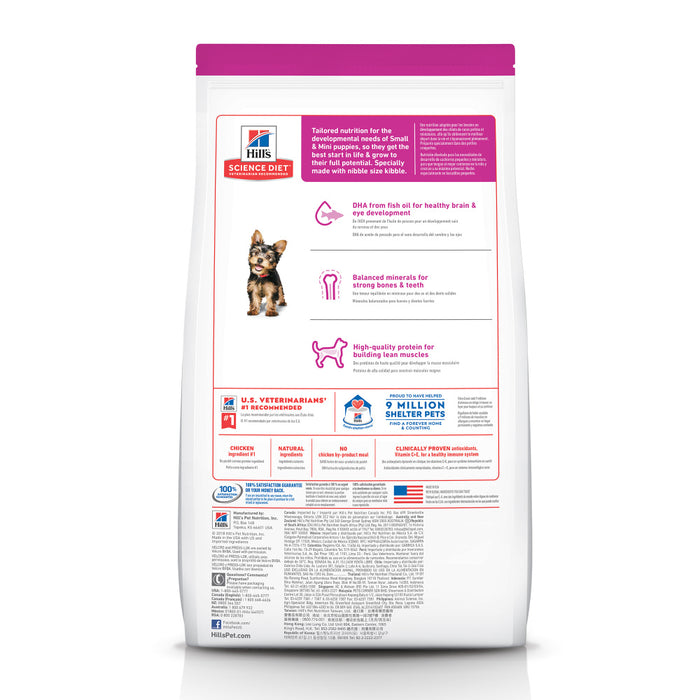 Hill's Science Diet Puppy Small & Toy Breed Chicken Meal, Barley, & Brown Rice Recipe Dry Dog Food