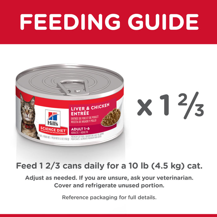 Hill's Science Diet Adult Liver & Chicken Entree Canned Cat Food