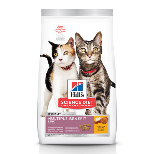 Hill's Science Diet Adult Multiple Benefit Chicken Recipe Dry Cat Food