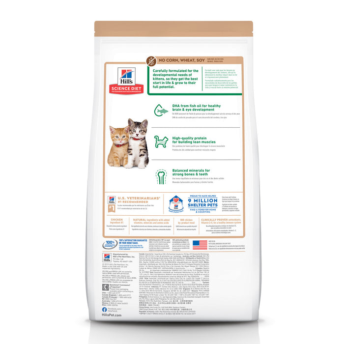 Hill's Science Diet No Corn, Wheat, or Soy Chicken Kitten Dry Cat Food