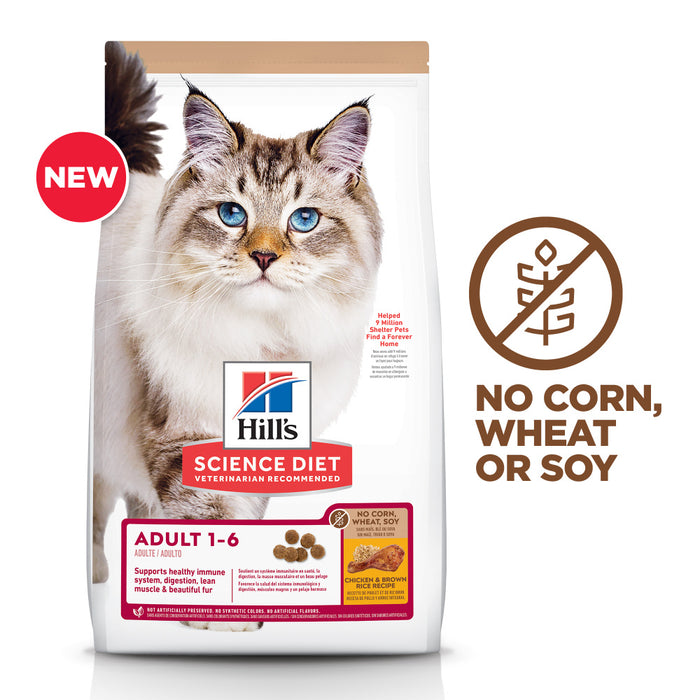 Hill's Science Diet No Corn, Wheat, Soy Chicken Adult Dry Cat Food