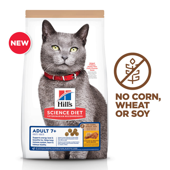 Hill's Science Diet Senior 7+ No Corn, Wheat, Soy Chicken Senior Dry Cat Food