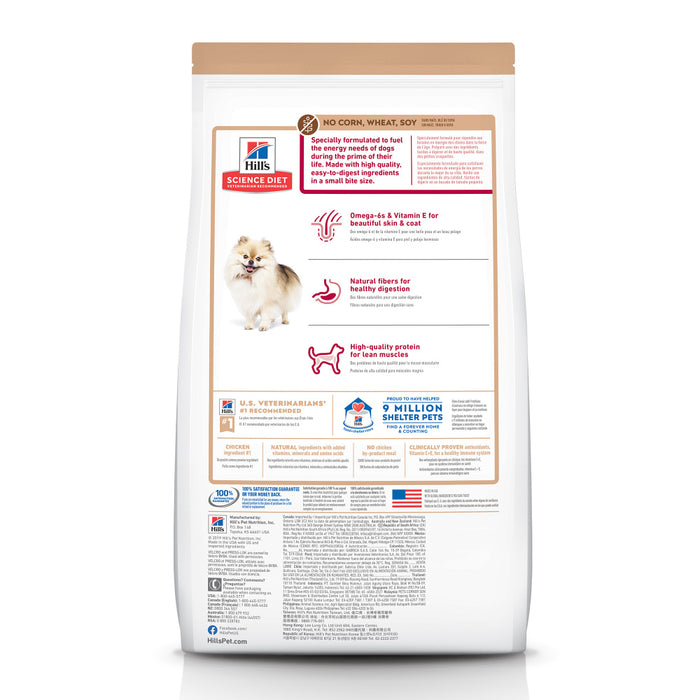 Hill's Science Diet Small Bites No Corn, Wheat, Soy Chicken Small Breed Adult Dry Dog Food