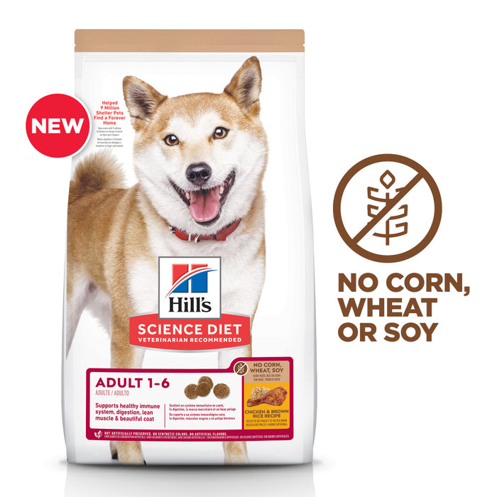 Hill's Science Diet No Corn, Wheat, Soy Chicken Adult Dry Dog Food