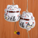 Free Japanese Ceramic Lucky Cat Wind Chimes