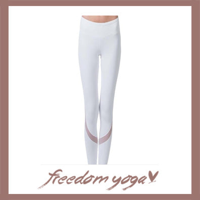 White Yoga pants : the best of women's Yoga Pants
