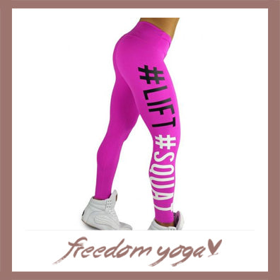 Legging Yoga pants - Lift Squat pattern