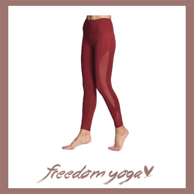 Sport Yoga legging - For fitness, running, walking - 2 colors