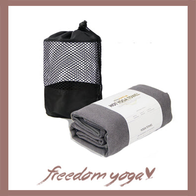 Yoga Towel - Grey Color and Super Absorbant