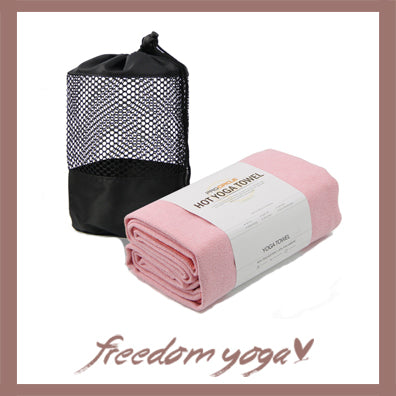 Yoga Towel - Pink Color and Super Absorbant