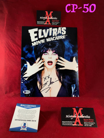 CP_50 - 8x10 Photo Autographed By Elvira