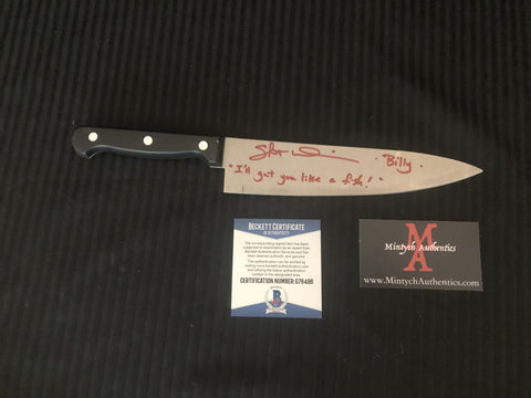 "SU_51 - Real 8"" Blade Knife Autographed By Skeet Ulrich"