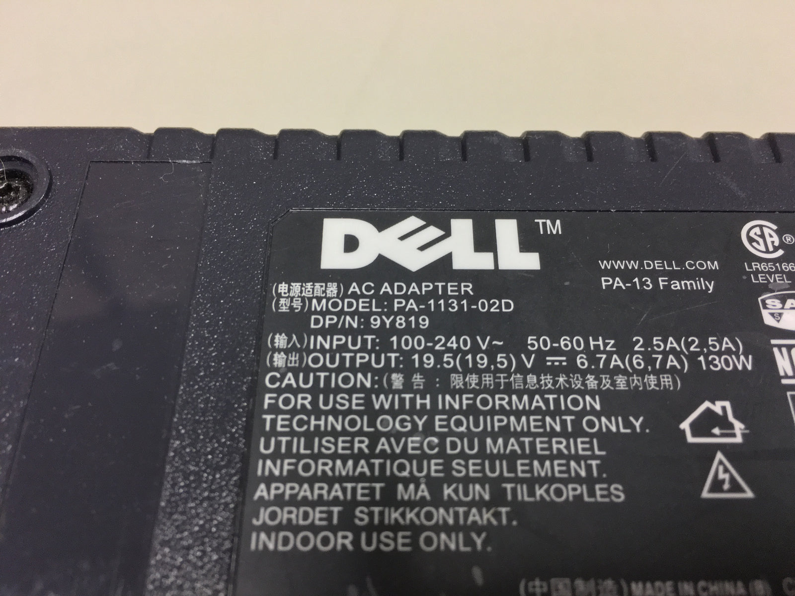 (Lot 5) Dell AC Adapter PA-1131-02D PA-13 Family (Used)