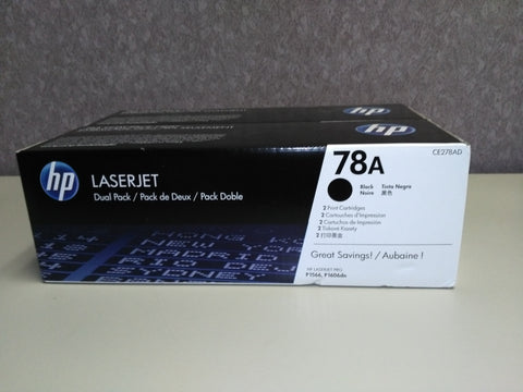 Genuine Lexmark 12A7410 T420 Black Ink Toner Cartridge  (NOB)