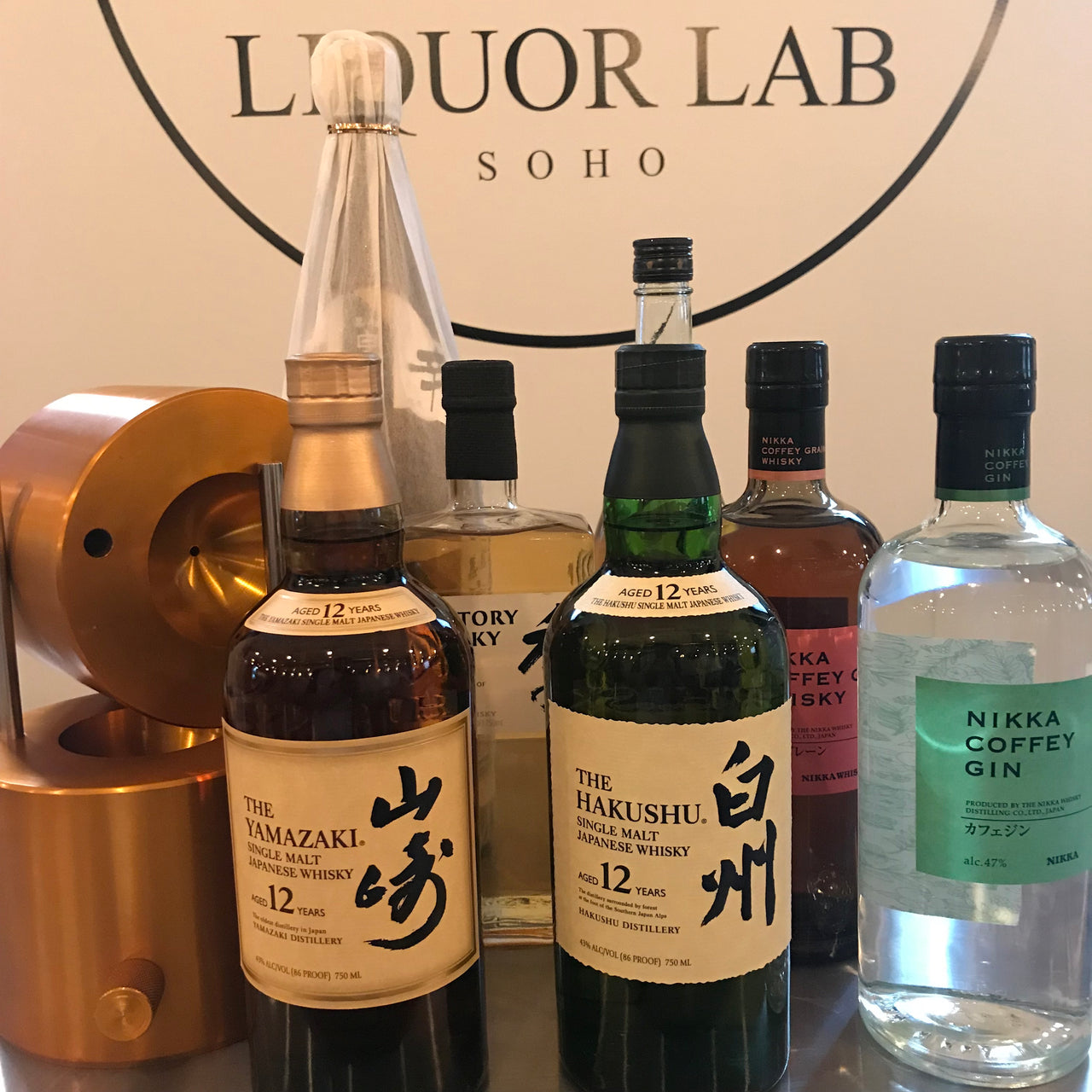 Feb. 7th, 6:30-8:30PM - JAPANESE SPIRITS & COCKTAILS