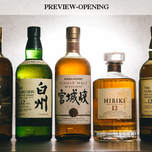 JAPANESE WHISKEY & ICE CARVING (Preview-Dec. 15, 7-9PM)
